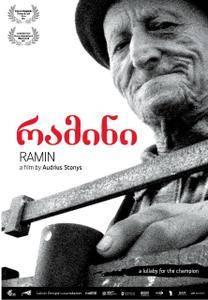 Ramin (2011)
