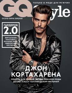 GQ Style Russia - Сентябрь 2019
