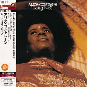Alice Coltrane - Lord of Lords (1972) Japanese Remastered Reissue 2004