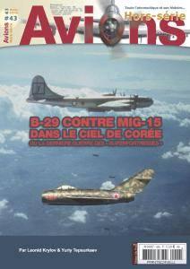 Avions Hors-Série N.43 - Novembre 2016