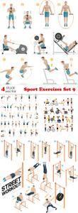 Vectors - Sport Exercises Set 9
