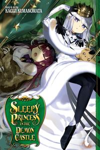 Sleepy Princess in the Demon Castle v07 (2019) (Digital) (danke-Empire