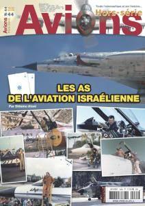 Avions Hors-Série N°44 - Février 2017