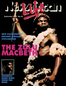 New African - Life Supplement No. 32