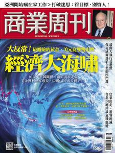 Business Weekly 商業周刊 - 09 三月 2020