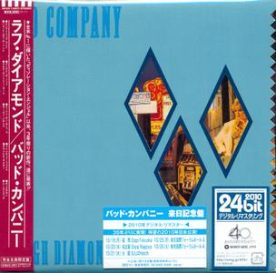 Bad Company - Rough Diamonds (1982) [24-bit Remastering 2010, Japan] Repost
