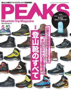 Peaks ピークス - 4月 2019