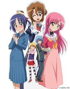 Hayate no Gotoku!! 2nd Season (2009)