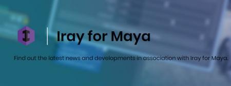 Lightwork Design Iray v2.2 For Maya 2016-2019 (Win/Lnx)