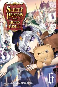 Sleepy Princess in the Demon Castle v06 (2019) (Digital) (danke-Empire