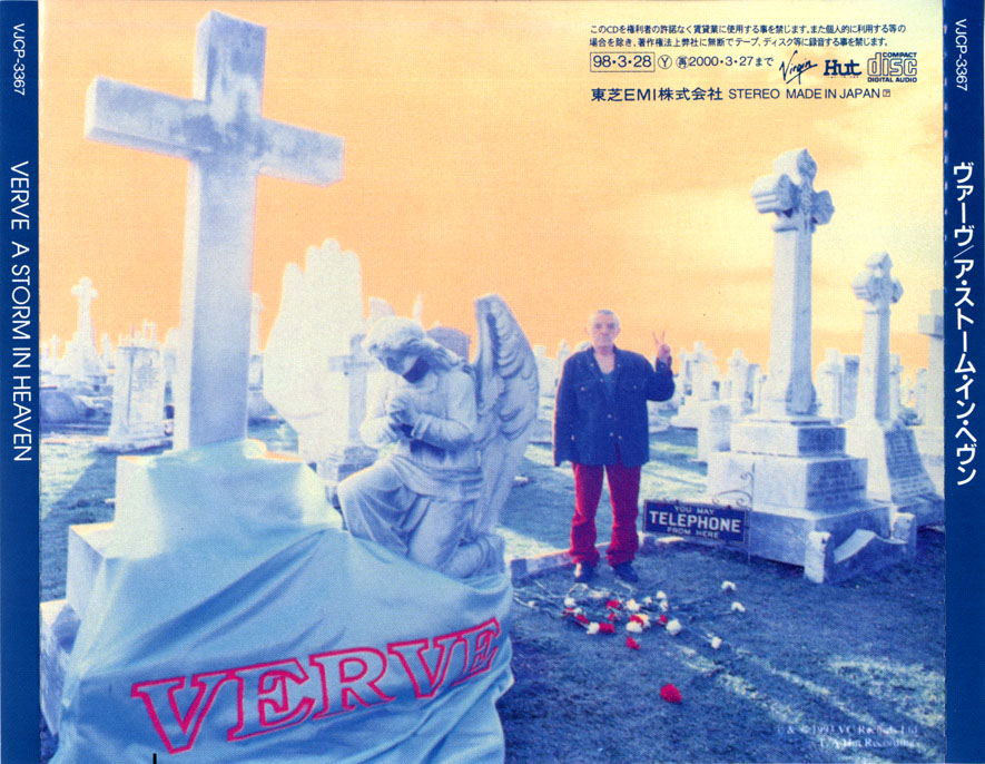 The Verve A Storm In Heaven 1993 Japanese Reissue 1998
