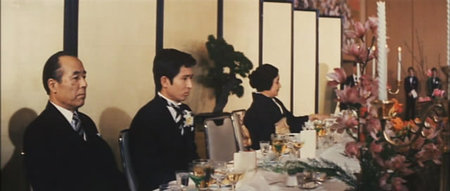 The Ceremony (1971)