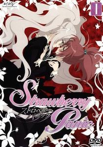 Strawberry Panic (2006)