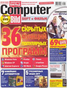 Computer Bild №5 (март) 2009