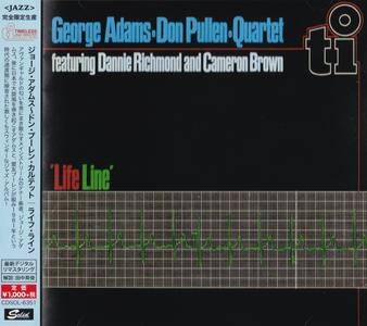 George Adams & Don Pullen Quartet - Life Line (1981) {2015 Japan Timeless Jazz Master Collection Complete Series}
