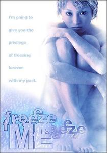 Freeze me (2000) Furîzu mî