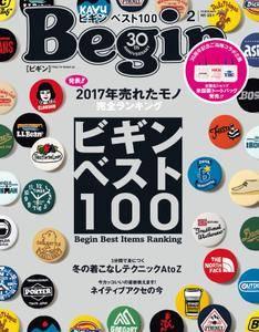 Begin ビギン - 2月 2018