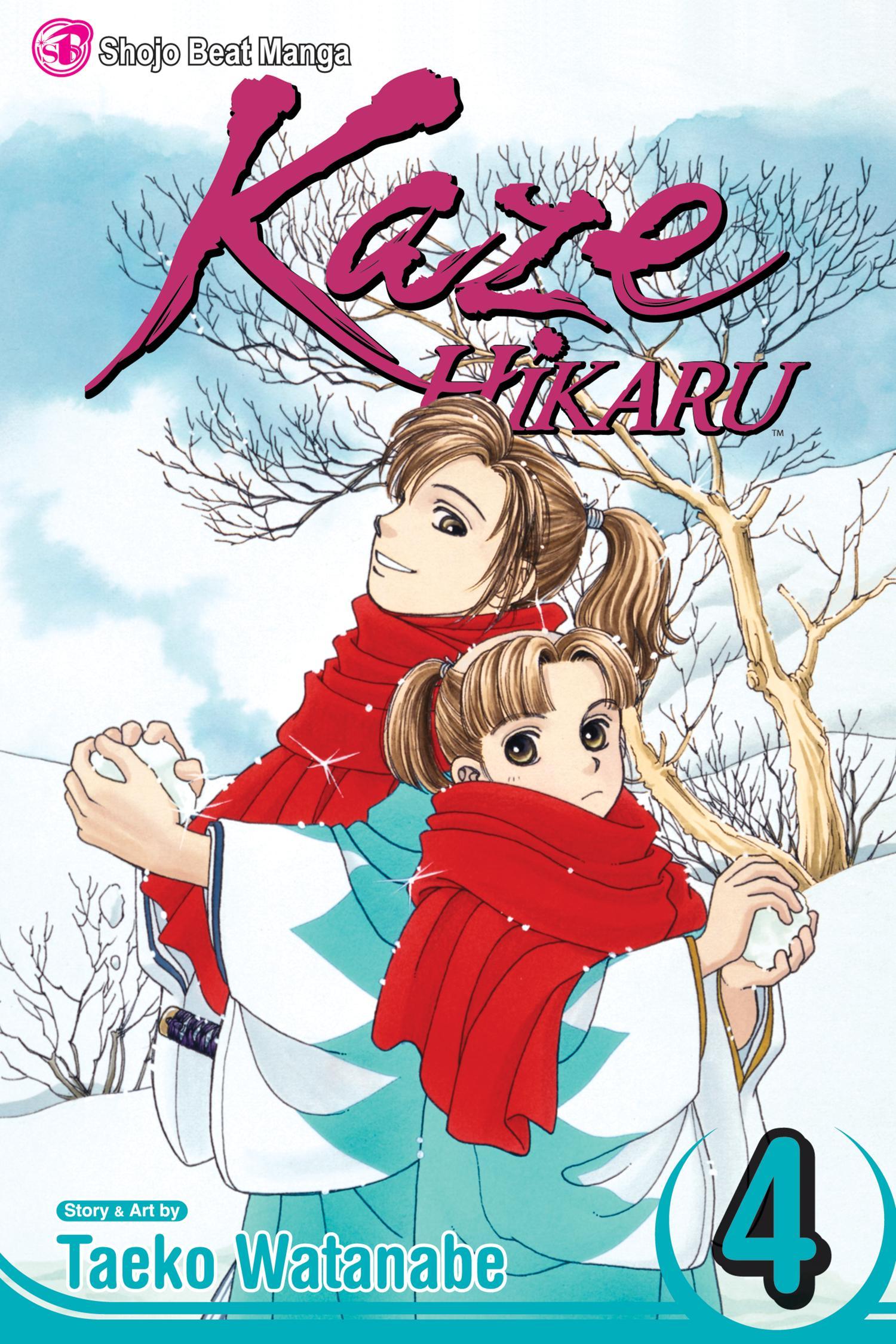 Kaze Hikaru v04 2007 Digital XRA