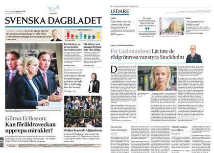 Svenska Dagbladet – 29 augusti 2018