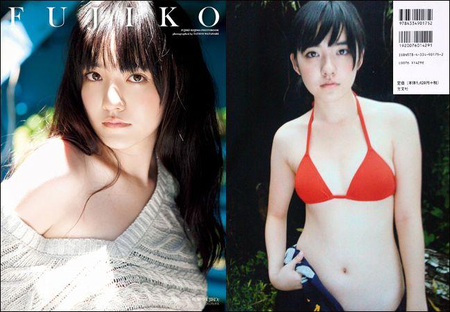 FUJIKO - Fujiko Kojima (15.12.2012)
