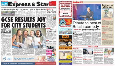 Express and Star City Edition – August 25, 2017