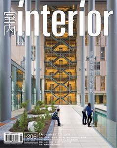 Interior Taiwan 室內 - 三月 2019
