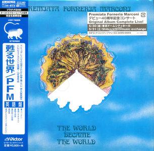 Premiata Forneria Marconi - The World Became The World (1974) [2014, Victor  VICP-78005]