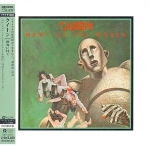 Queen - News Of The World (1977) [Japanese Platinum SHM-CD]