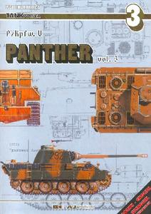 PzKpfw. V Panther vol.3 (TankPower 3)