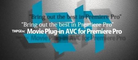TMPGEnc Movie Plug-in AVC 1.0.15.15 (x64) for Premiere Pro