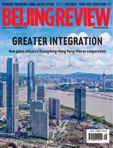 Beijing Review - September 23, 2021