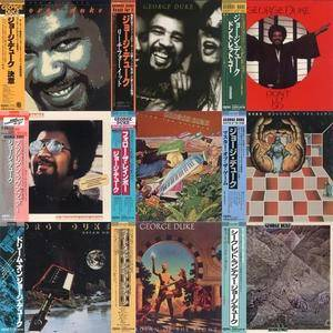 George Duke - Collection Japanese Remasters (1977-1984) [9CDs] {Epic Japan}