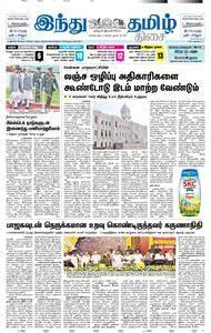 The Hindu Tamil - ஆகஸ்ட் 30, 2018
