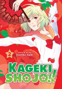 Kageki Shojo!! v02 (2021) (Digital) (danke-Empire