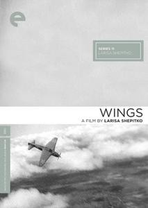 Wings (1966) Krylya [The Criterion Collection]