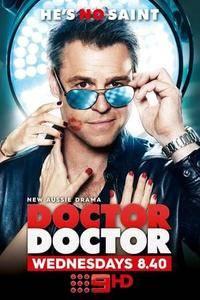 Doctor Doctor S01E07