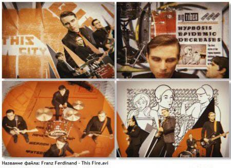 Franz Ferdinand - This fire (Video Clip) (2004)