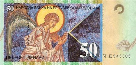 Банкноты всех стран мира! - Македония