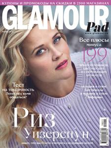 Glamour Russia - Ноябрь 2019