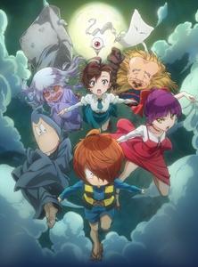 Gegege no Kitarou (2018) (1-71)