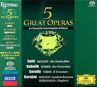 VA - 5 Great Operas (2014) [Esoteric Japan] (9x SACD Box Set) PS3 ISO + Hi-Res FLAC