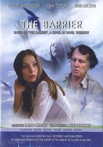 The Barrier (1979) Barierata