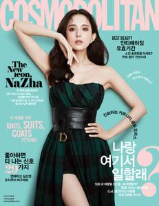 Cosmopolitan Korea - 11월 2019