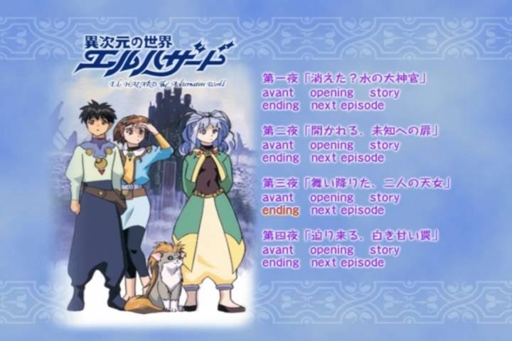 Ijigen no Sekai El-Hazard (1998) [3 DVD]