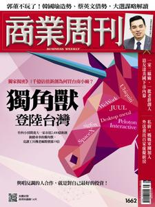 Business Weekly 商業周刊 - 23 九月 2019