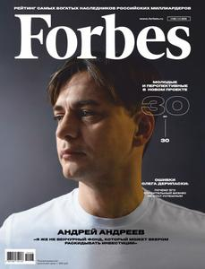 Forbes Russia - Июнь 2019