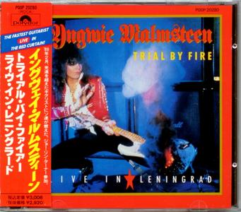 Yngwie Malmsteen - Trial By Fire: Live In Leningrad (1989) {Japan 1st Press}