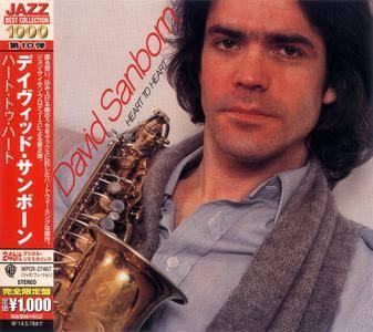 David Sanborn - Heart To Heart (1978) Japanese Remastered 2013