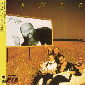Banco Del Mutuo Soccorso - ...E Via (1985) [Japanese Edition 2007]