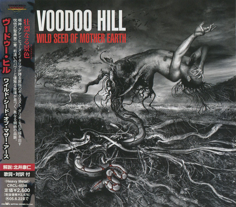 Voodoo Hill - Wild Seed Of Mother Earth (2004) [Japanese Edition]